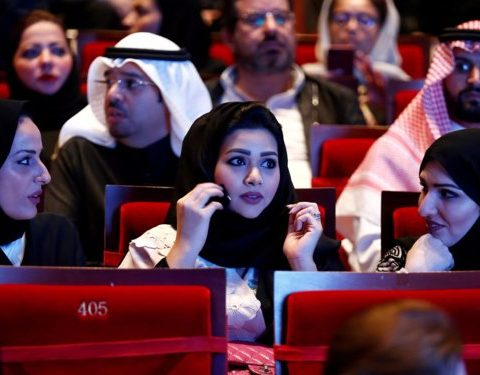 Cinema in Arabia Saudita